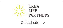クレアライフパートナーズオフィシャルサイトバナー