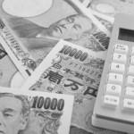 転職時の確定拠出年金の扱い