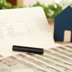 不動産投資の金利上昇リスクへの対策方法!