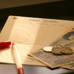 インフレ対策に不動産投資!時代の流れを読み取ろう!
