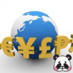 外貨預金の基本!日本円預金との違い