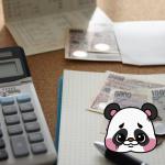 契約者貸付制度とは?基本的な仕組みをご紹介!