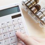 【貯金のコツ】低収入でも簡単に貯められるコツ5選