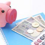 「お金の不安」を可視化!不安の種類と対策方法