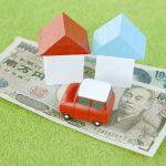 効率的な不動産担保ローン返済方法!2種類の繰上げ返済とは?