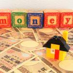 【初心者向け金融知識サイト】お金についてユキオくんと一緒に学習しよう!